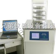 LGJ-18S立式系列冷冻干燥机