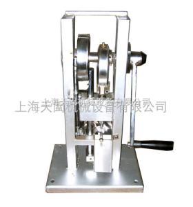TDP-0TDP-0純手動單沖壓片機