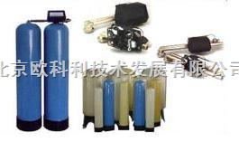 北京全自动软水器SYS