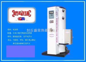 CQFD全自動分離式電開水爐