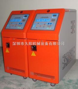 廣東東莞導熱油加熱器/模具溫度控制機