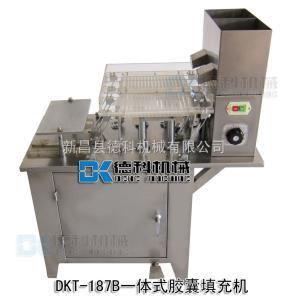 DKT-187B供应半自动胶囊填充机、填充机价格、生产填充机