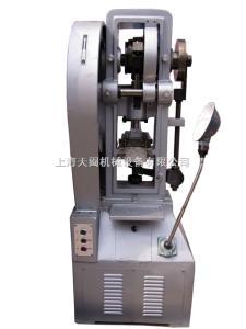 THP-4THP-4花籃式壓片機 花籃沖 單沖頭大壓力壓片機 粉末成型機