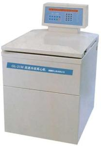 GL-21M高速冷凍離心機