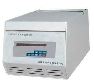 TG16-WS臺式高速離心機