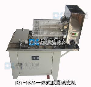 DKT-187a小型半自动空心胶囊填充机