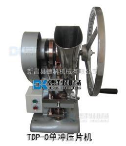 TDP-1.5沖模、壓片機沖模、單沖壓片機