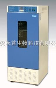 LRH-150生化培養箱