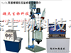 cj-2L小型玻璃反应釜
