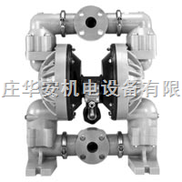 ARO英格索兰气动隔膜泵