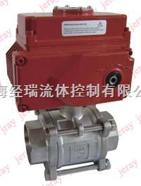BV31-D50AF16供应:气动螺纹球阀,气动三片式螺纹球阀,气动球阀,气动不锈钢球阀