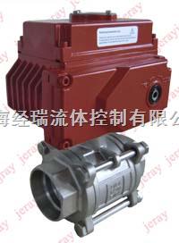 BV32-D50AF16供应:气动插焊球阀,气动三片式插焊球阀,气动球阀,气动不锈钢球阀