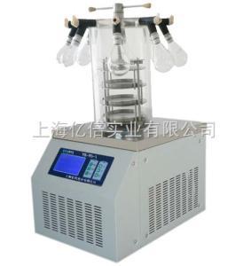 YB-FD-1C(壓蓋型)供應凍干機、低溫冰箱、制冰機