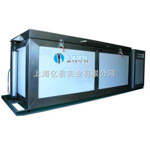 工業超低溫儲藏箱(-50℃)供應工業低溫冰箱
