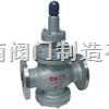 Y43HY43H先導活塞式蒸汽減壓閥