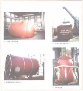 鈦鋼復合板攪拌罐