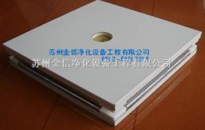 JX防靜電巖棉玻鎂庫板