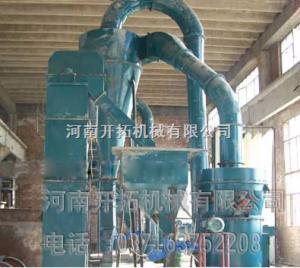 磨粉機械 磨粉機價格 雷蒙磨粉機