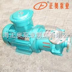 CQG型上海品牌耐高温磁力泵