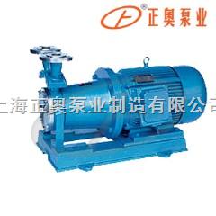 CW型上海品牌磁力驅動旋渦泵
