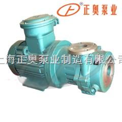 CQGB型上海品牌高溫保溫磁力泵