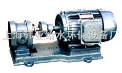 KCB(2CY)型齒輪式輸油泵