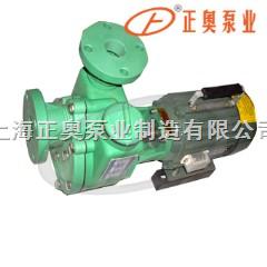 FPZ型上海品牌耐腐蝕塑料自吸泵