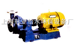 FBFB系列耐腐蚀离心泵