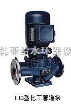 IHGIHG型系列立式化工泵