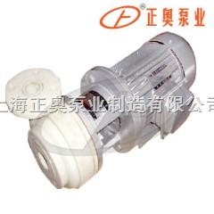 PF型上海品牌强耐腐蚀塑料离心泵