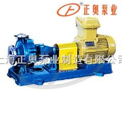 IH型上海品牌不銹鋼離心化工泵