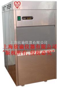 XY-ZBJ-20欣諭雪花制冰機XY-ZBJ-20