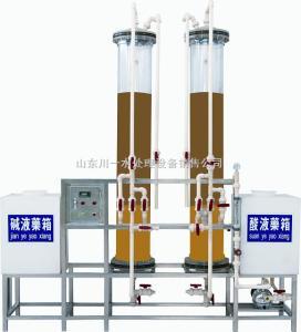 0.25-500噸/時水處理設備高純水處理設備-離子交換高純水處理設備
