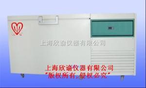 XY-150-120L欣諭深冷超低溫冰箱XY-150-120L