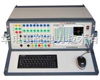 ML-1266型继电保护测试仪,继电保护测试仪