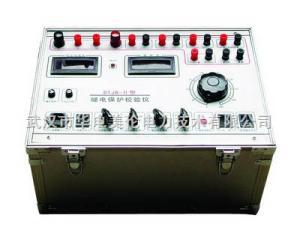 MLJB-II繼電保護測試儀,繼電保護測試儀