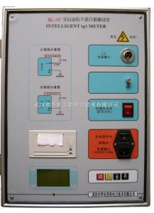 ML-101全自動抗干擾介損測試儀,全自動抗干擾介損測試儀