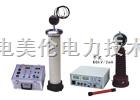 ZGF-II直流高压发生器,直流高压发生器