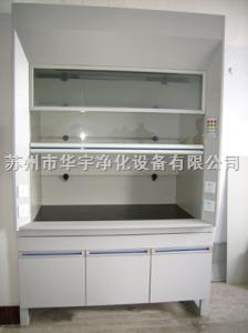 SJ-TFG-1200全鋼結構連體通風柜