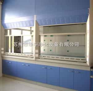 TPG-1500全鋼結構通風柜