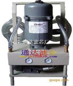 齊全絕緣油再生專用真空濾油機