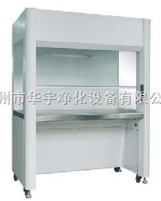 BLB-1000生物洁净高级洁净工作台