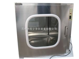BZC600传递窗