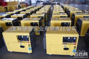 YT6800T全自動靜音柴油發電機|5千瓦家用柴油發電機