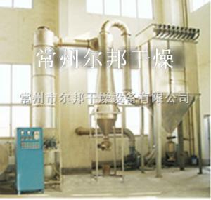 XSG系列爾邦干燥生產的XSG系列快速旋轉閃蒸干燥機
