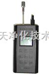 CJ-HLC200/200A手持式川嘉粒子計數器 CJ-HLC200/200A