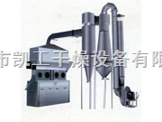 檸檬酸XF系列沸騰干燥機