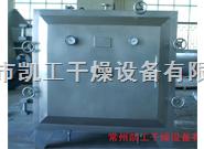 YZG/FZG真空干燥機
