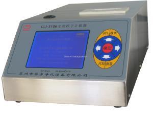 淮安 大流量激光塵埃粒子計數器 廠家直銷