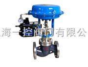 ZXGV氣動薄膜籠式單座閥